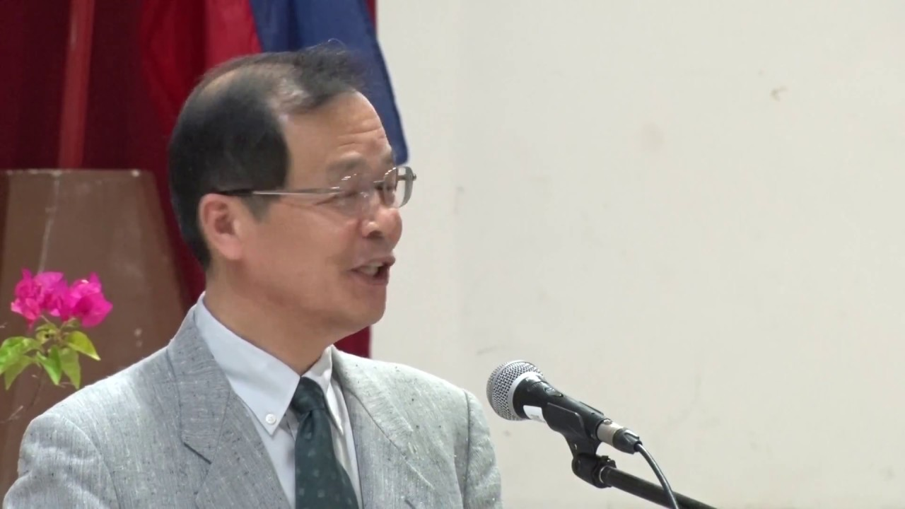 Social Studies Lessons for Effective Citizenship Education: Japan Perspective | Dr. Tomoyuki Kobara