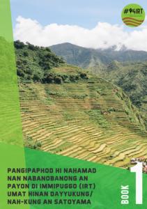 Pangipaphod ni Nahamad Nan Nabanobanong an Payon di Immipuggo (IRT) Umat Hinan Dayyukung / Nah-Kung an Satoyama